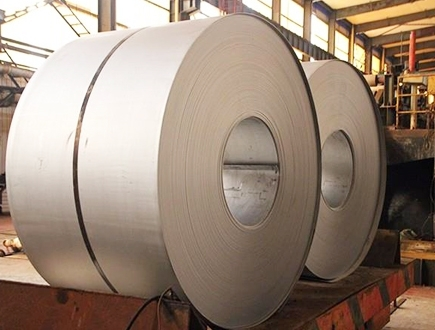 Pickling steel coil